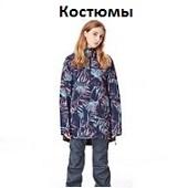 Женские сноубордические комплекты