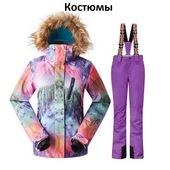 Женские лыжные комплекты